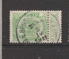 COB 83 Oblitéré BRUXELLES (MIDI) M - 1893-1907 Wappen