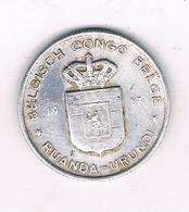 1 FRANC 1957 BELGISCH CONGO /0474/ - Congo (Belgian) & Ruanda-Urundi