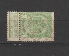 COB 83 Oblitéré VELAINE-SUR-SAMBRE - 1893-1907 Wappen