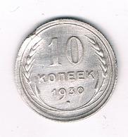 10 KOPEK  1930 CCCP  RUSLAND /0478/ - Russia