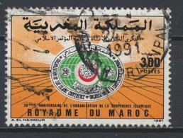 °°° MAROC - Y&T N°1114 - 1991 °°° - Marokko (1956-...)