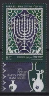 Israel (2018)  - Set -   /  Joint Issue With USA - Gezamelijke Uitgaven