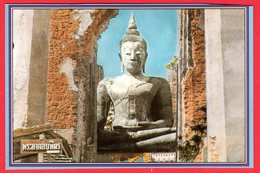CPM-(Thailand's) Ayutthaya -The Former Royal Capital Of Siam.-phra Monggkolbophit (Old) - Thaïlande