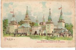PARIS  Exposition 1900  Pavillon De L'Asie Russe Et De La Sibérie - Expositions