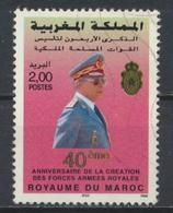 °°° MAROC - Y&T N°1197 - 1996 °°° - Marocco (1956-...)