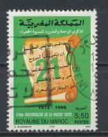 °°° MAROC - Y&T N°1202 - 1996 °°° - Marocco (1956-...)