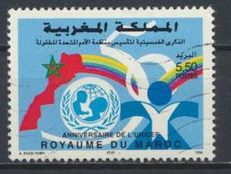 °°° MAROC - Y&T N°1205 - 1996 °°° - Marocco (1956-...)