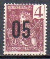 Indochine 59* - Indochine (1889-1945)