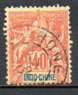 Indochine 12 Obl - Indochine (1889-1945)