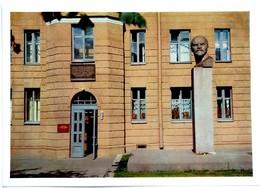 #14   Lenin House-Museum On Serdobolskaya Street - Saint Petersburg, RUSSIA - Big Size Postcard - Russie