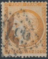 1871/75 - No 36 - Ceres - 1870 Siège De Paris