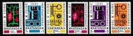 SERIE NEUVE DU KATANGA - FOIRE INTERNATIONALE D'ELISABETHVILLE N° Y&T 69 A 74 - Timbres