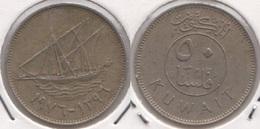 Kuwait 50 Fils 1976 KM#13 - Used - Kuwait