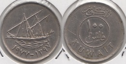 Kuwait 100 Fils 1977 KM#14 - Used - Kuwait
