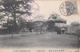IYO-JAPAN OLD POSTCARD - Otros