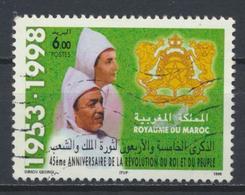 °°° MAROC - Y&T N°1227 - 1998 °°° - Marocco (1956-...)