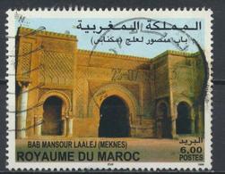°°° MAROC - Y&T N°1237 - 1999 °°° - Marocco (1956-...)