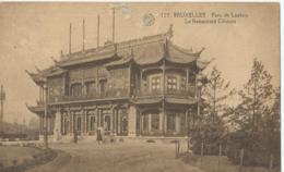 Brussel - Bruxelles - Parc De Laeken - Le Restaurant Chinois - Albert 129 - 1927 - Laeken