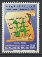 °°° MAROC - Y&T N°1244 - 1999 °°° - Marocco (1956-...)