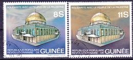 Guinea - Solidarität Mit Dem Palästinensischen Volk (Mi.Nr.: 891/2) 1981 - Gest Used Obl - Guinea (1958-...)