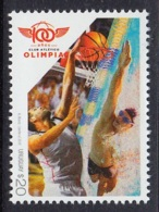 3.- URUGUAY 2018 100 Years Of Club Olimpia Atlético - Basketball - Swimming - Basket-ball