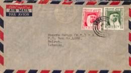 [901037]Qatar  - FDC, Documents, Personnages - Qatar