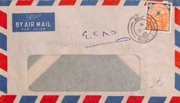 [901042]Oman  - FDC, Documents - Oman