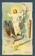 °°° Santino - 100 Giorni D'indulgenza, Pio Vii °°° - Religione & Esoterismo