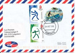 Vanuatu Air Mail Cover Sent To Denmark 26-10-2010 Very Good Franked With Nice Topic Stamps - Vanuatu (1980-...)