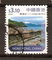 2014 - $3,10 - Lung Lok Shui - Formation Rocheuse - Dragon Entrant Dans L'eau - N°1743 - Oblitérés