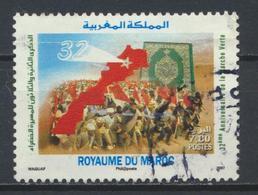 °°° MAROC - Y&T N°1465 - 2007 °°° - Marocco (1956-...)