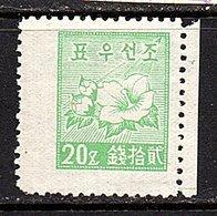 1946 20 Ch MNH Very Fine (229) - Corée Du Nord