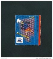 N° 3011  Coupe Du Monde De Football Foot 98 MONTPELLIER    Oblitéré Timbre FRANCE 1996 - Oblitérés