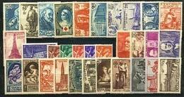 Année Complète 1939 Neuve**:  COTE= 343 Euros !!! - France