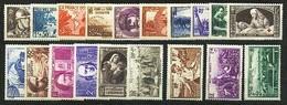 Année Complète 1940 NEUVE**:  COTE= 207 Euros !!! - France