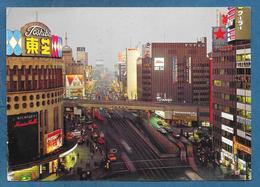 JAPAN TOKYO GINZA 1969 TOKYO HOTEL OKURA - Tokyo