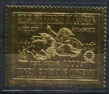 1969- CAMERUN -NAPOLEON-ST.BERNARD - GOLD STAMP -M.N.H. -LUXE ! - Cameroun (1960-...)