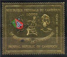 1970- CAMERUN - AHIDJO - GOLD STAMP -M.N.H. -LUXE ! - Cameroun (1960-...)