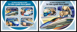 DJIBOUTI 2018 - Clocks, Japanese Trains, M/S + S/S. Official Issue - Horlogerie