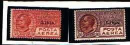 90297) LIBIA- Posta Aerea Tipo Leoni - POSTA AEREA - 1928. SERIE COMPLETA MLH* - Libya
