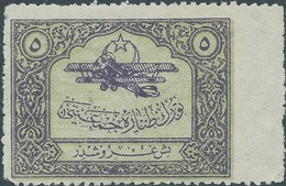 Turchia Turkey 1926 THK AIR AVIATION SOCIETY PLANE FLIGHT ,5 Ghr -MNH- Rare - Unused Stamps