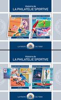 TOGO 2018 - Gymnastics On Stamps II, 2 S/S. Official Issue. - Gymnastiek