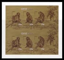 North Korea 2016 Mih. 6321B/23B Fauna. Monkey (M/S Of 2 Booklet Sheets) (imperf) MNH ** - Corée Du Nord