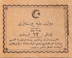 TURKEY, 1913, Booklet 3, 12x1piastre,blue, 12 Piastres, Perfect Quality - 1858-1921 Empire Ottoman