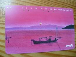 Phonecard Japan 231-368 - Japon