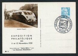 GAN J3h - Cartes Postales Types Et TSC (avant 1995)