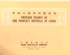 Feuillet De La République De Chine (rare) - 1949 - ... République Populaire