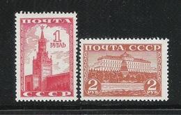 URSS - 1941 - Serie Di 2 Valori Nuovi Senza Gomma - Vedute Di MOSCA - In Buone Condizioni. - 1923-1991 URSS