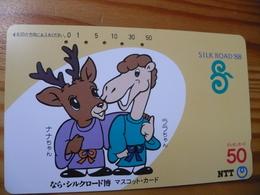 Phonecard Japan 330-081 - Japon