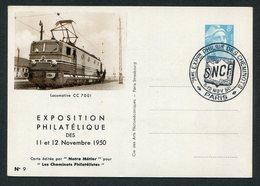 GAN J3i - Cartes Postales Types Et TSC (avant 1995)